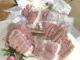 Ferme De Scay, Vaches Laitières Et Pisciculture - image 5