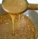 Caramelie - image 2