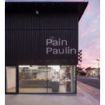 Logo Pain Paulin